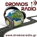 visit radio station web site - Dromos Radio streaming internet radio station