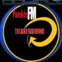 visit radio station web site - panikosfm streaming internet radio station